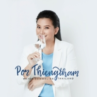 Miss Vorachand Thiengtham